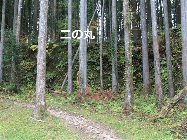 岩村③IMG_5602