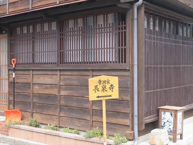 長泉寺IMG_6177