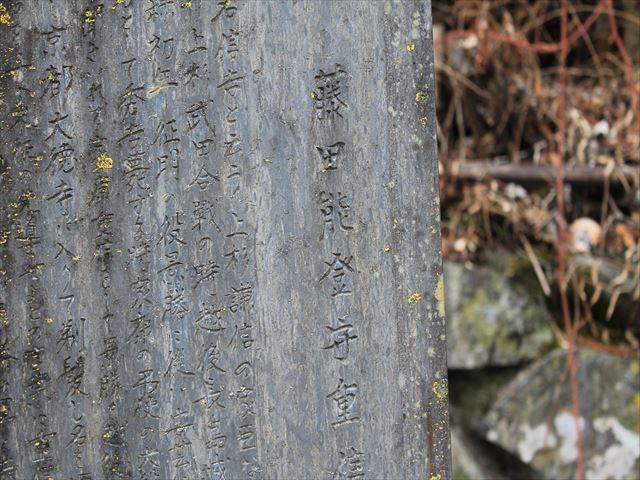 長泉寺IMG_6184