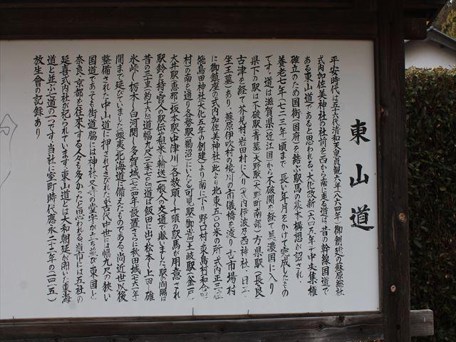 加佐見神社IMG_6190