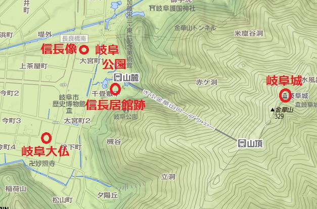 岐阜城アク70