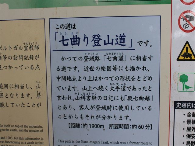 岐阜城①IMG_6210