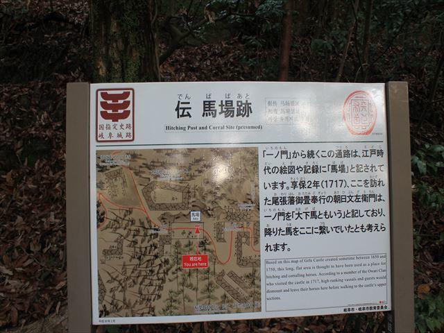 岐阜城①IMG_6231
