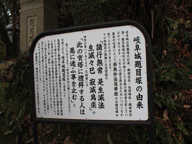 岐阜城②IMG_6242