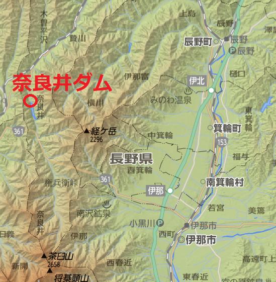 奈良井ダムアク
