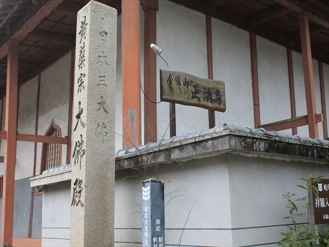 岐阜大仏IMG_6470