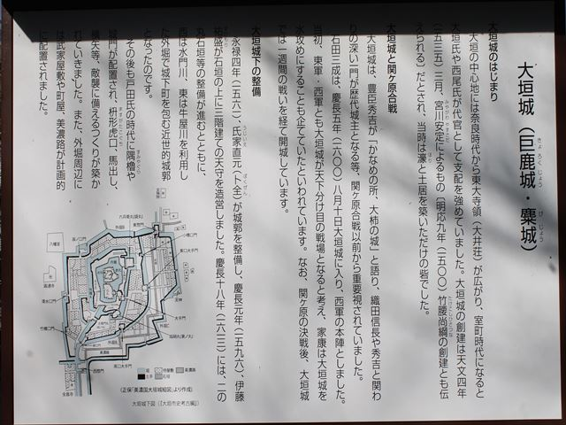 大垣城IMG_6542