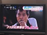 テレ朝2019-1011-01