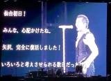 仙台1日目end01