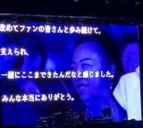 仙台1日目end02