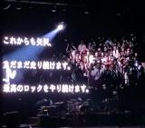 仙台1日目end03