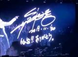 仙台1日目end04