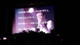 仙台02end02
