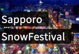 2020雪祭り