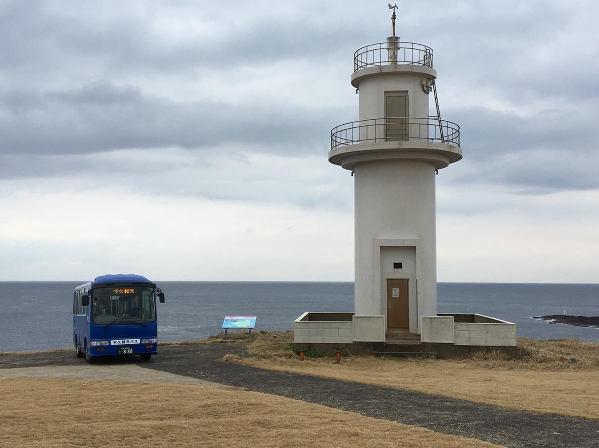 対馬瀬と観光バス