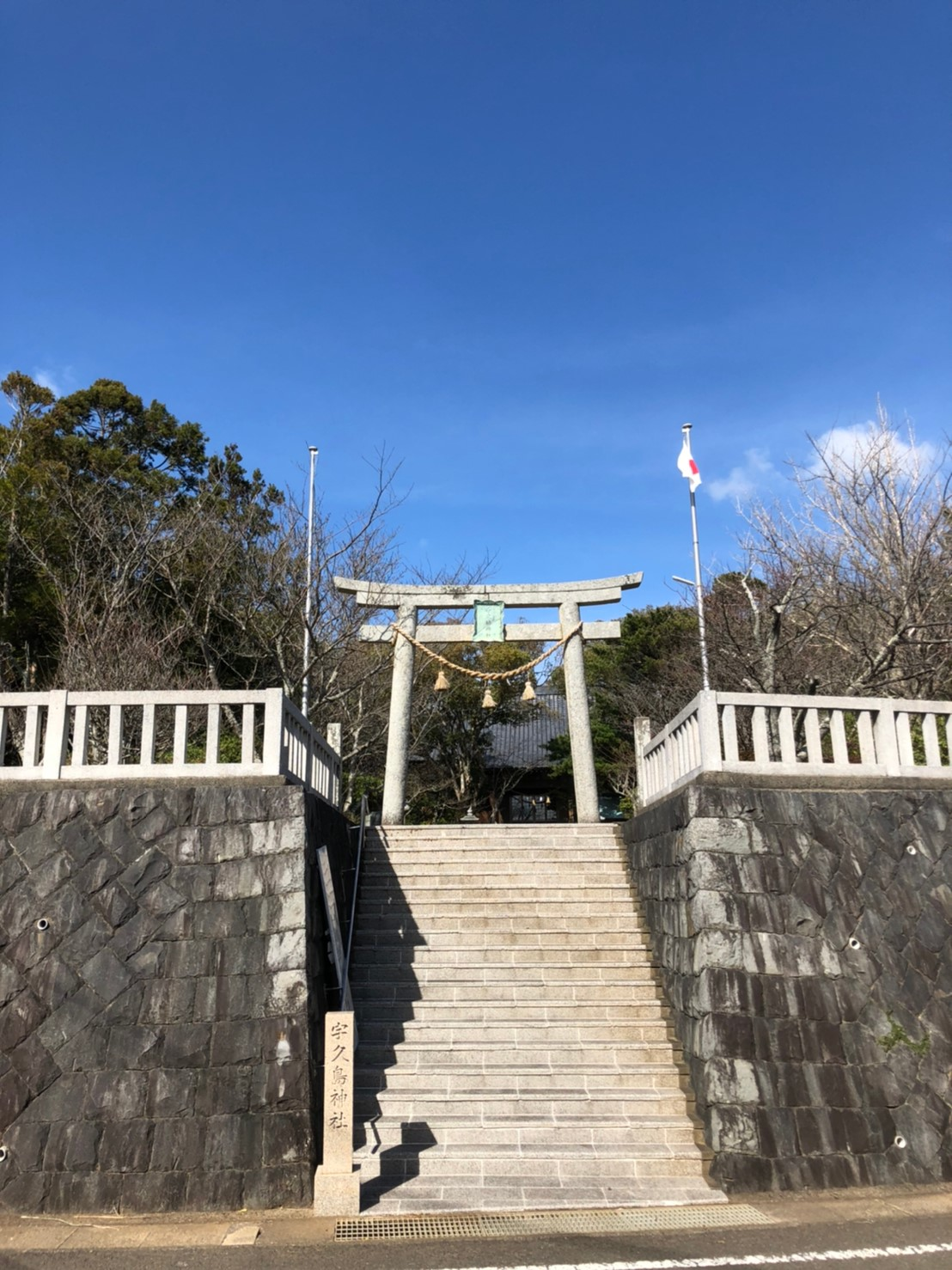 宇久島神社境内入口