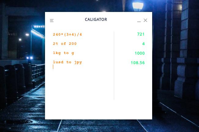 CALIGATOR 電卓 単位変換