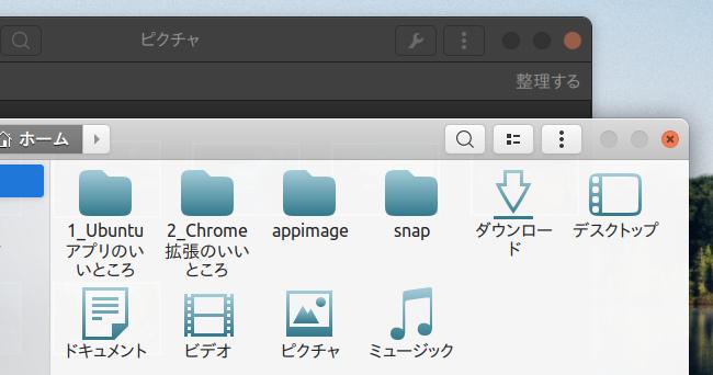 Prof-Gnome Ubuntu テーマ ウィンドウボタン