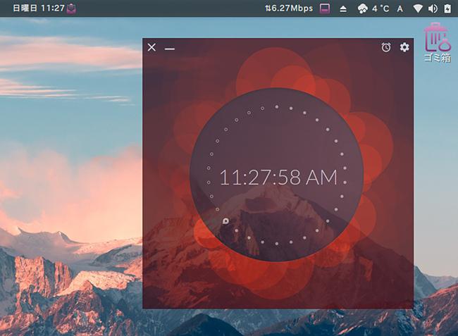 Up Clock デジタル時計