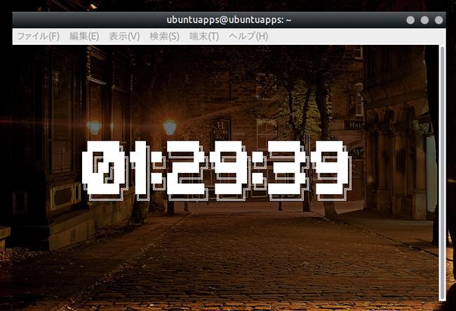 countdown コマンド