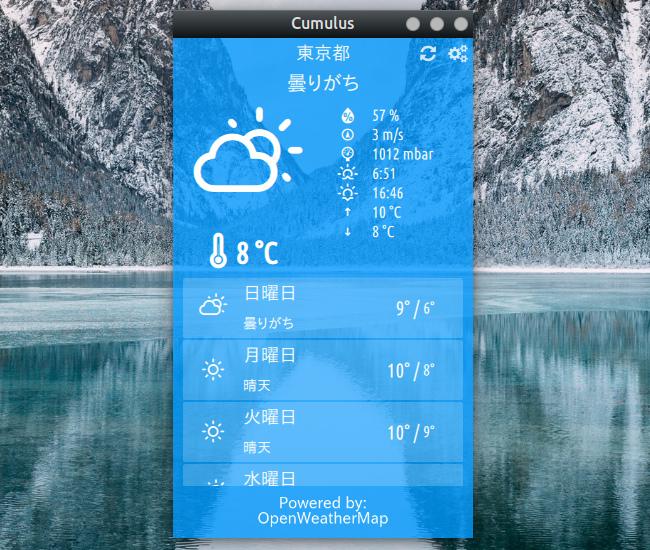 Cumulus Qt 天気アプリ