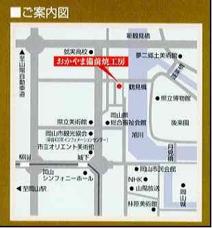 出石011213地図