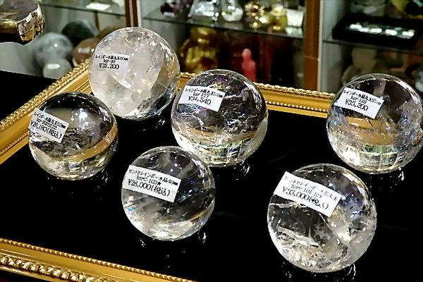 ウジャト/ブラジル産水晶丸玉