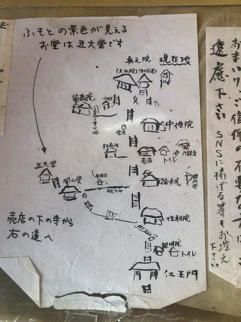 20191018協会② (16)
