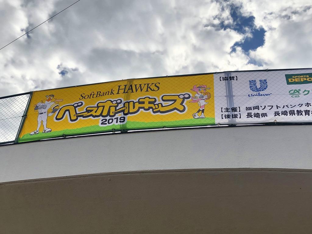 20191123大村 (83)