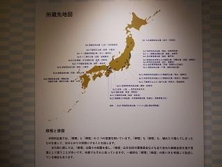 2019tohaku_38.jpg