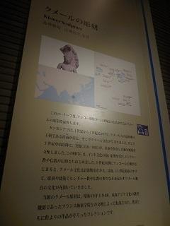 2019tohaku_39.jpg