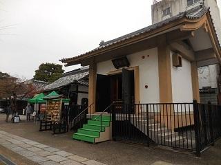 2020kyoto_3.jpg