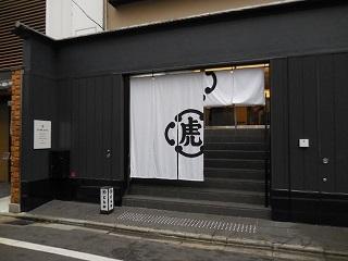 2020kyoto_6.jpg