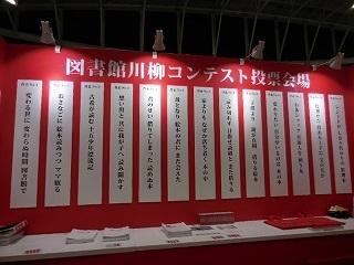 21tosho_14.jpg