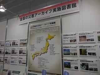 21tosho_15.jpg