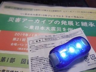 21tosho_16.jpg