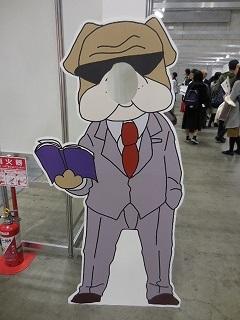 21tosho_2.jpg