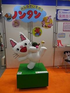 21tosho_8.jpg