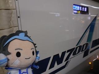 N700A_2.jpg
