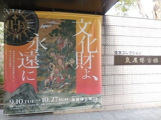 senokuhakuko3.jpg