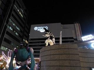 shinkaoen9.jpg