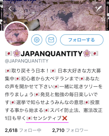 20191107JAPAN24.png