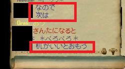 みっちり7