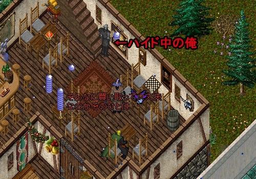 イベント35