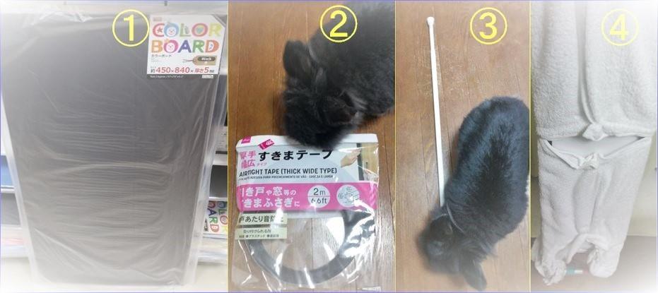 猫ドア 作成 (2)