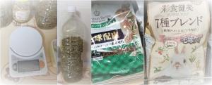 ペレット 合成 (2)