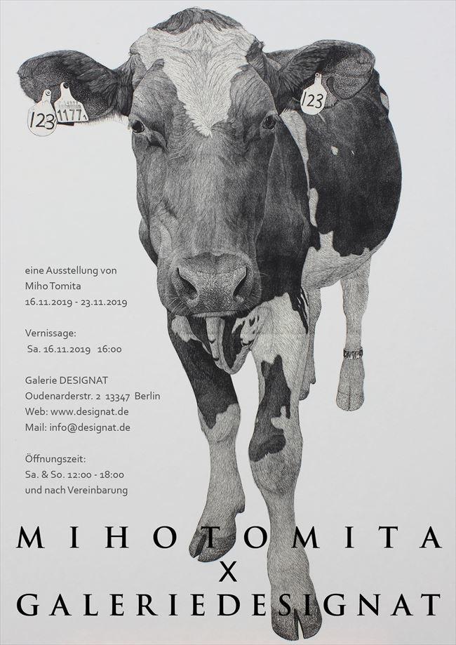 poster_web_miho_R.jpg
