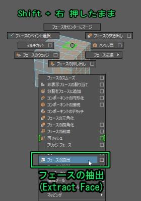 MayaBasicCompoEdit008.jpg