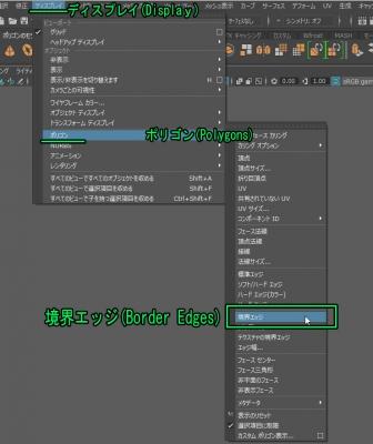 MayaBasicCompoEdit018.jpg