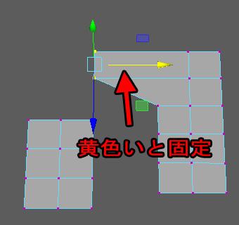 MayaBasicCompoEdit022.jpg